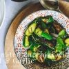 marinated pan grilled zucchini